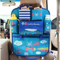 Детский органайзер в машину синий