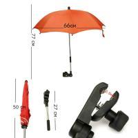 Зонт для коляски универсальный