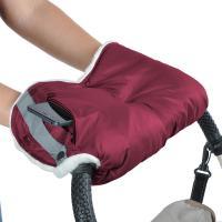 """Муфта для коляски с карманом на молнии """"Бордо"""", Bambola"""
