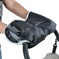 """Муфта для коляски с карманом на молнии """"Чёрная"""", Bambola"""