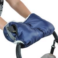 """Муфта для коляски с карманом на молнии """"Тёмно-синяя"""", Bambola"""