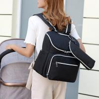 Черный рюкзак для мам