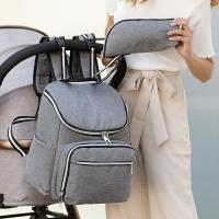 Серый рюкзак для мам